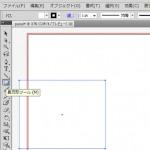 [Illustrator]A1サイズのトリムマークの作り方