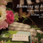 Blooming at home @OMAR BOOKS フォトギャラリー